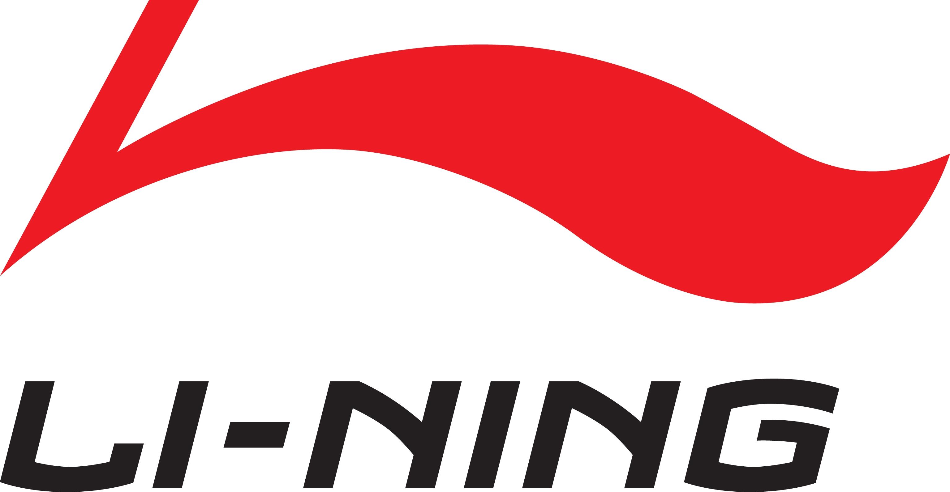 http://payertoutmoinscher.free.fr/li-ning-logo.jpg